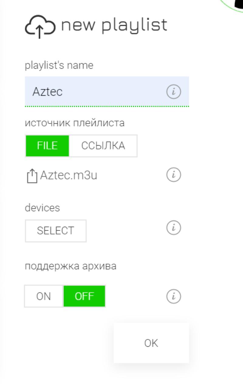 Choisir un fichier m3u