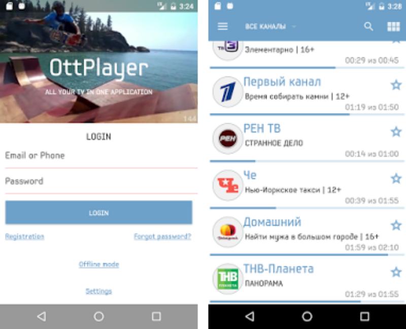 OTT Player sur votre appareil